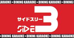 OTAKUばぁ~ side3